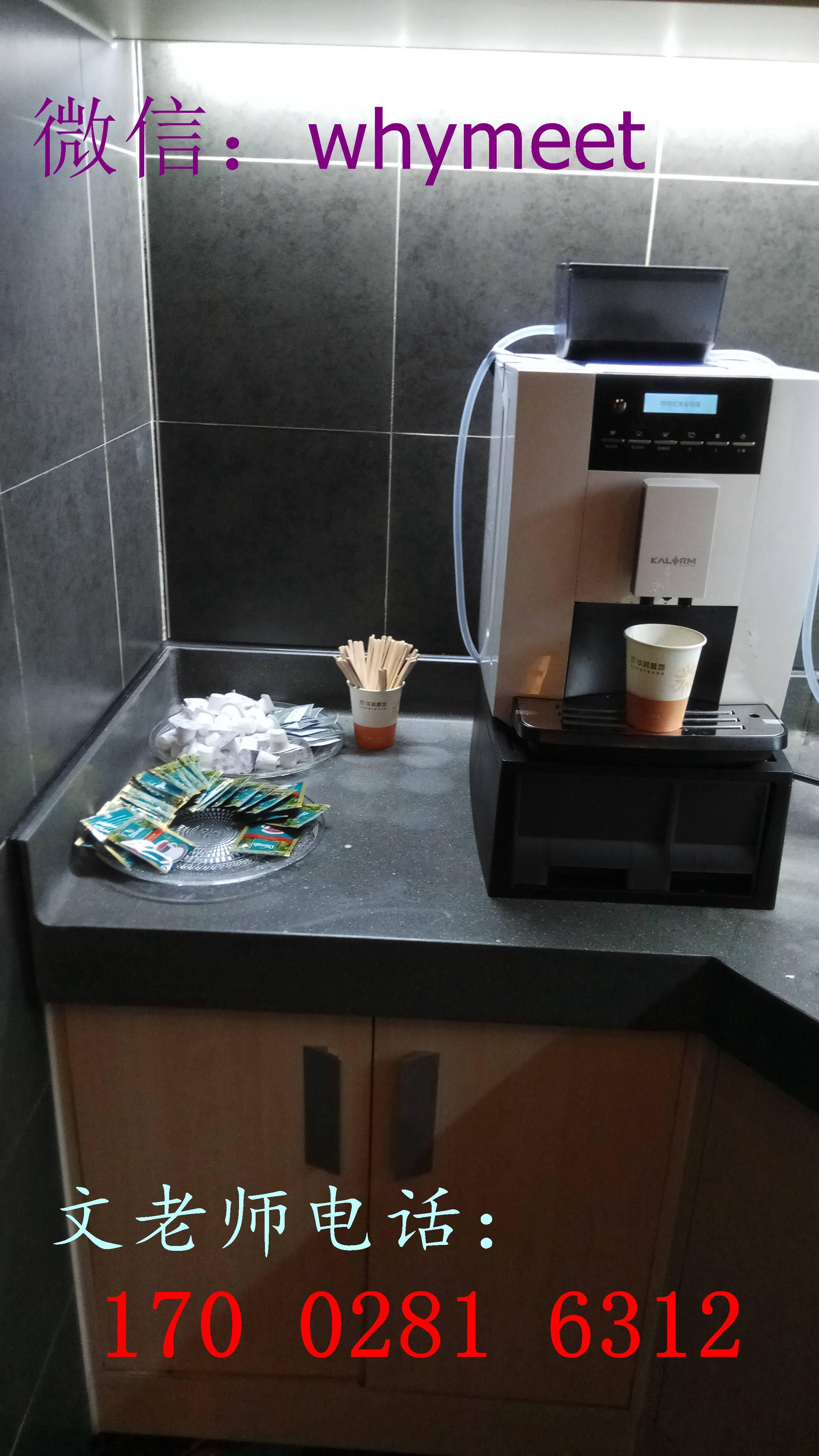四川地区咖乐美全自动咖啡机维修和售后服务中心,四川咖乐美咖啡机维护保养维修服务中心【文老师咖啡】