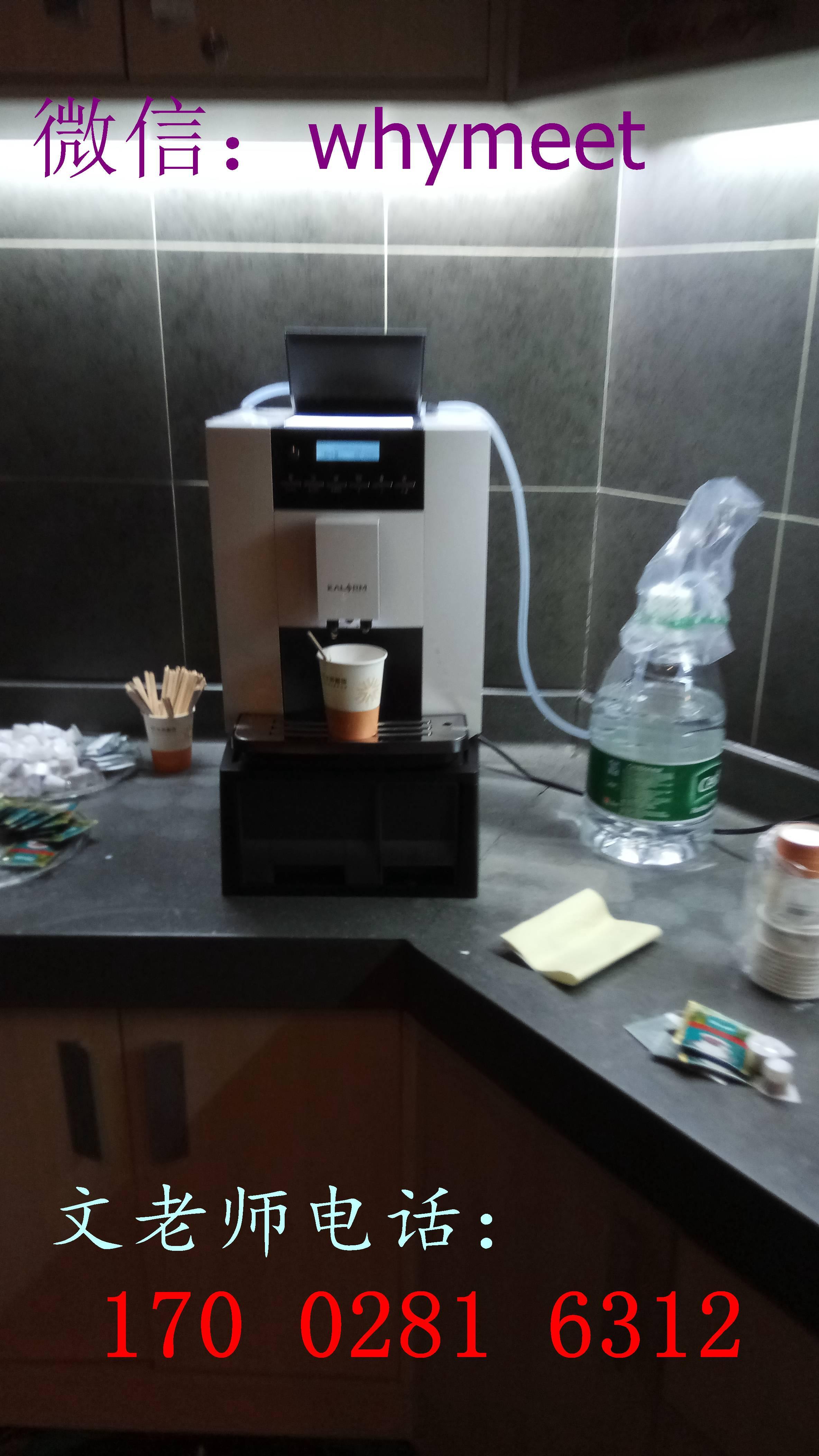 咖乐美咖啡机维修配件【文咖啡】咖乐美原厂维修配件,零件易损件